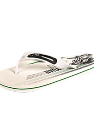 Quiksilver Men's Beach Sports Anti-slip White Flip Flops