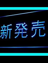 Chegada Nova vender publicidade LED Sign