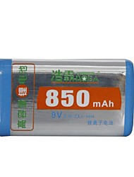 HAOBA 9V 850mAh Rechargeable Ni-MH Battery
