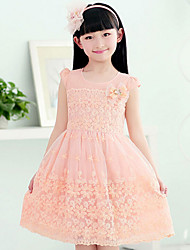Momlook Doce Tutu Princess Dress