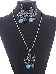 Women's Retro Alloy (Earrings&Necklaces) Gemstone Jewelry Sets