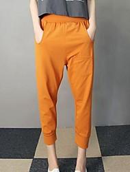 Women's Beautiful Age Leisure Haroun Pants