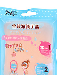 1Pcs Cleansing Sponge