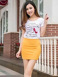 Women's Elasticity Pure Color Hip Hugging Skirt