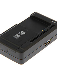 YBY-C1 Slide-out Universal Battery Charger for Camera  with USB Output
