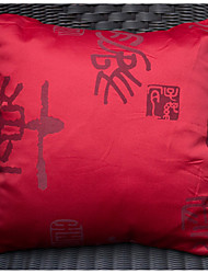 HOMEMOD®8270Retro China Style Red Chinese Word Polyester 45*45 Cushion