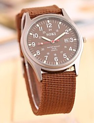 Men's  Fashion Personality Contracted Woven Bag Watch