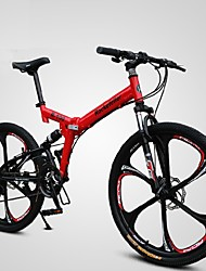 Mountain Bike / Folding Bike Cycling 21 Speed 26 Inch/700CC Men's SHINING SYS Double Disc Brake Springer Fork Soft-tail Frame