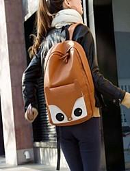 's sac dessin animé de sac à dos de sac d'école de renard de loisirs des femmes (couleurs assorties)