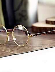 Unisex Vintage Round Frame Protection Plain Glasses