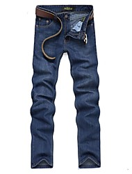occasionnels jean slim de Taichang ™ hommes