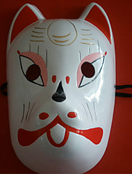 Halloween Cosplay Masquerade Mask
