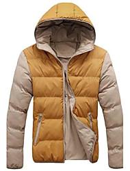 Men's Slim Keep Warm Hoodies Winter Jacket Coat
