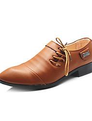 Men's  Leatherette Upper Ballroom Modern Latin Dance Shoes