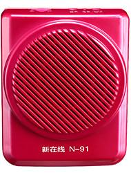 megáfono amplificador de voz del altavoz para el guía turístico profesores de apoyo tf aux usb mp3 fm rec n91 newonline