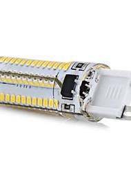 5W G9 Lâmpadas Espiga T 104 SMD 3014 600 lm Branco Frio AC 110-130 V