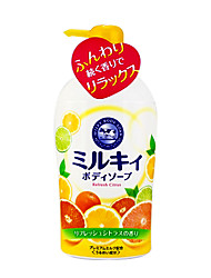 Cow  Shower Milk (Orange)  580ml