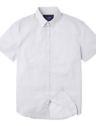 Patterns Short Sleeve Shirt