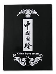 estilo chinês padrão totem tatuagem livro