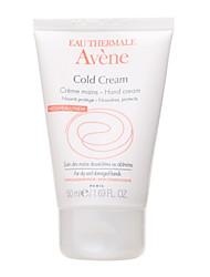 Avene  Hand Cream (Cold Cream) 50ml