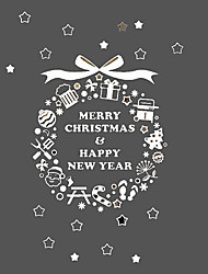 Merry Christmas Artistic Christmas Wreath Window Film - 60 × 80 cm (1.97 × 2.62 ft)