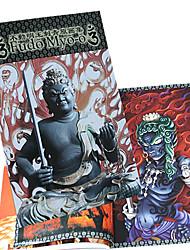Fudo Myo-o Tattoo Original Painting
