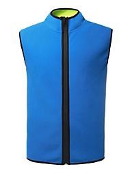 Men's Thermal Fleece Full Zipper Hiking Vest