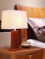 lampe de table moderne en bois