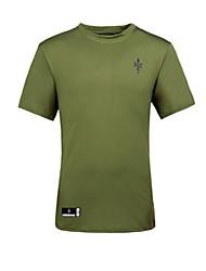 MEN`S extérieur armée de polyester vert respirant rapidement sèche maillot de compression manches courtes avec le prix raisonnable