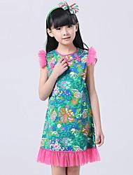 curto cheongsam chinês manga de meninas