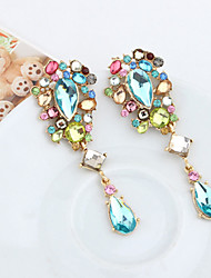 Miss Women's Fashion Temperament Elegance Statement Gem All Match Earrings