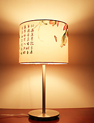 Table Lamps, 1 Light, Chinese Style Stainless Steel Fabric Painting