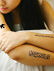 5 Pcs Black Arabic Heart ECG Waterproof Temporary Tattoo Sticker