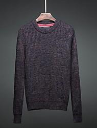 Men's Fashion Blending Sweater