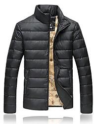 Men's Stand Collar Slim Fashion Down Jacket