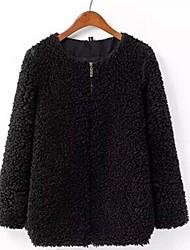 Women's Fur Thicken Zipper Outerwear