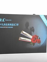 Chi Mei quelques harmonica costume (2)