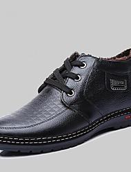 Chaussures Hommes Comfort plats mode de talon espadrilles