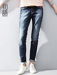 toyouth ® la primavera de 2015 de lavado micro jeans ajustados
