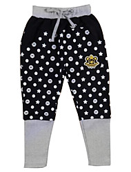 Baby Jimmy ®Boy'sChildren Hitz cotton harem pants harem pants boys