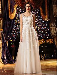 Lanting mariée une ligne petite / tailles plus robe de mariée-parole longueur boule de tulle
