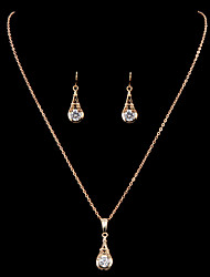 Jewelry-Necklaces / Earrings(Copper)Party / Daily / Casual Wedding Gifts