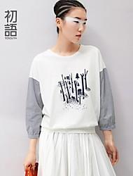 Camiseta ( Outros ) Casual - Média - Curto