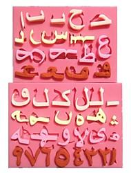 2шт / комплект силикона помады арабскими цифрами алфавит помады формы торта формы шоколада