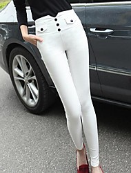 JANSA™ Women's  Stretch Skinny High Waiste Pants