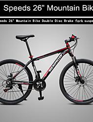 """21 vitesses choc frein 26 """"VTT rc ™ double disque shimano de transmission fourchette montagne de suspension vélo"""