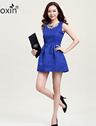 nuoxin® Women's Clothing Set Auger White Dresses