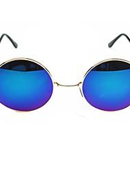 dr bala tong® 100% UV400 der Frauen runde Sonnenbrille