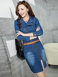 Women's Stand Collar Zipper Decorative Bodycon Denim Dress (with Belt)