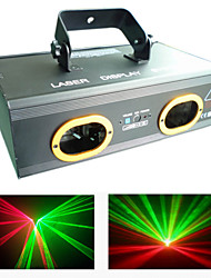 130mw Double Red and Green Motor Beam DMX Laser Light for Pub